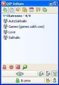 Qip 2005 (8097) download